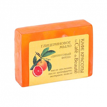 "Glycerin soap ""Citrus Fresh"""