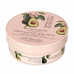 Cream Butter Body Intensive Care (Avocado)